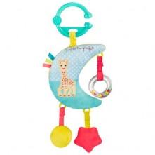Sophie la girafe Μουσικό φεγγαράκι δραστηριοτήτων