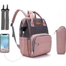 Τσάντα πλάτης μωρού ροζ γκρι καπιτονέ με usb LEQUEEN