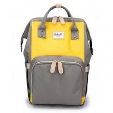 Baby's Τσάντα μωρού πλάτης ποντικί-κίτρινο