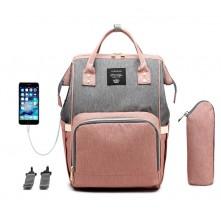 Τσάντα  μωρού πλάτης  με usb  LEQUEEN ροζ γκρι