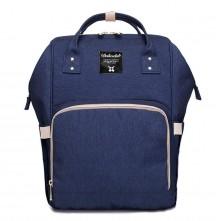 Τσάντα μωρού Doko club μπλε σκούρο