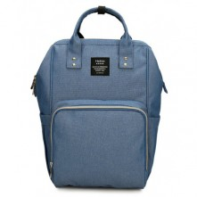 Τσάντα μωρού πλάτης  Heine blue jean
