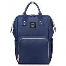 Τσάντα αλλαξιέρα μωρού  Heine μπλε σκούρο